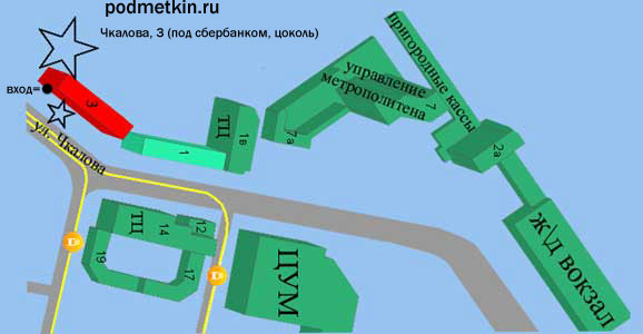 Схема проезда к Интернет-магазину Подметкин
